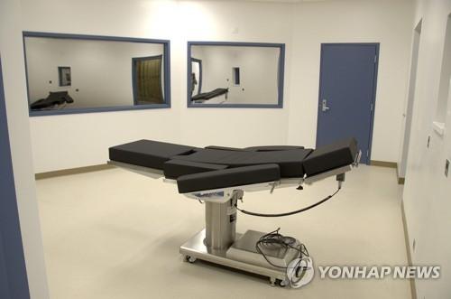 네바다주교도소에 있는 약물주입형 사형을 위한 침대 [AP=연합뉴스]