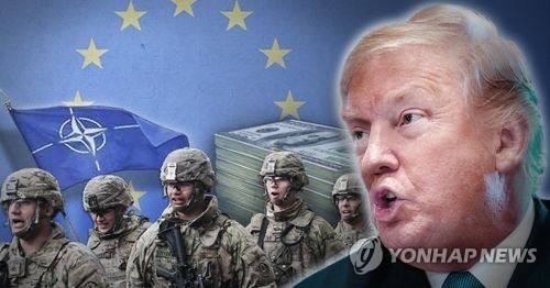 트럼프, 유럽 나토 회원국 국방비 지출 증액 요구 (PG) [제작 정연주] 사진합성, 일러스트 (사진출처: EPA)