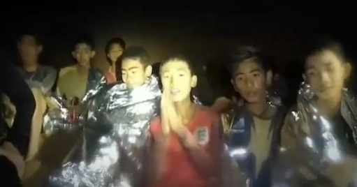 동굴에 갇힌 아이들의 모습 /태국 네이비실