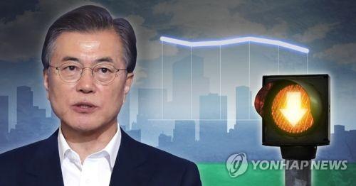 문재인 대통령 지지율 하락 (PG) [제작 조혜인]