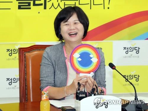 정의당 이정미 대표 [연합뉴스 자료사진]