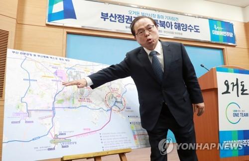 오거돈 부산시장 신공항 재추진 공약 [연합뉴스 자료사진]