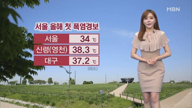 서울 첫 폭염경보..낮 서울 34도·대구 37도