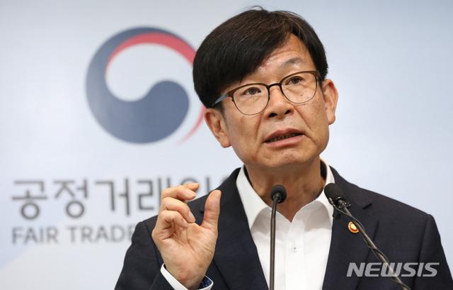 """김상조 """"중소기업의 권익이 더욱 두텁게 보호됩니다!"""""""