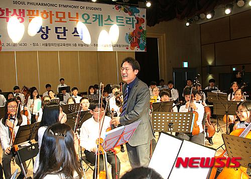 서울교육청, 서울학생 600명 대상 오케스트라 연주회