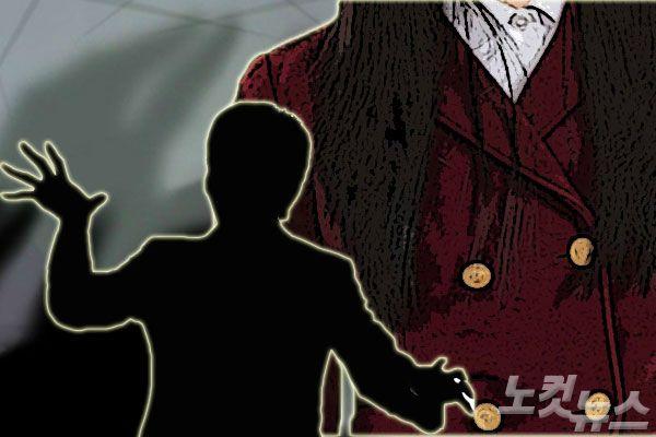 """""""부부체험 하는거야"""" 중1 여제자 상습 간음 교사 징역형"""