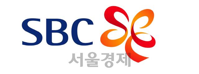 중진공, 1차 중진공 조직혁신 TF회의 개최