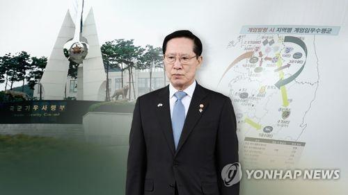 계엄 문건 보고받고도 방치한 송영무 국방장관(CG) [연합뉴스TV 제공]