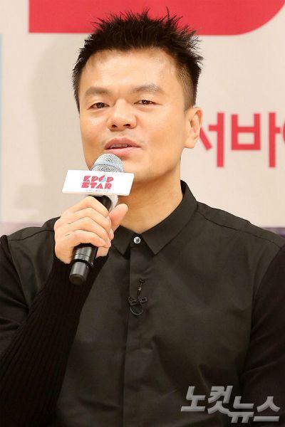 박진영(자료사진/박종민 기자)
