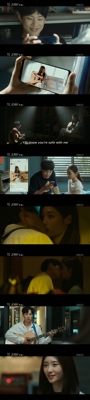 [종합]'투 제니' 김성철♥정채연, 노래로 이어졌다.. '제니&미니' 해피엔딩