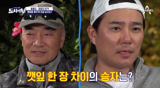 """""""킹태곤=시청률 요정"""" '도시어부' 4.7% 동시간대 예능 1위"""
