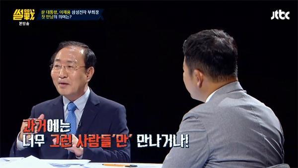 '썰전' 시청률 2%대로 하락..노회찬 '불법자금' 의혹 영향?