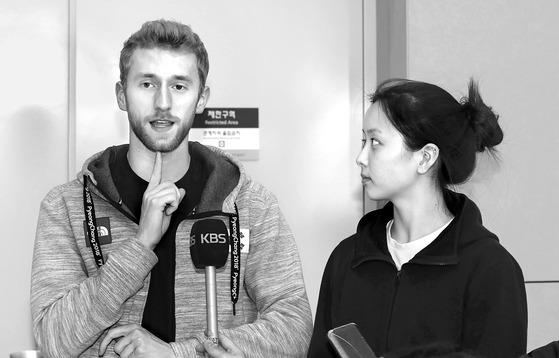 진실 공방을 벌이고 있는 피겨 아이스댄스 국가대표 알렉산더 겜린(왼쪽)과 민유라. [연합뉴스]