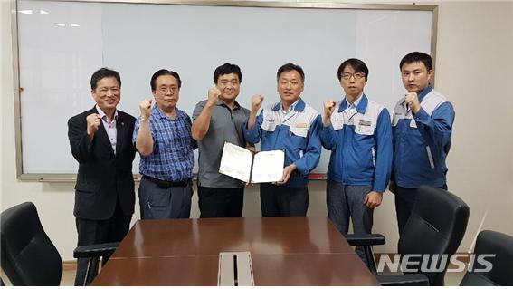 창원문성대학교, ㈜이엠코리아 산학협력 협약