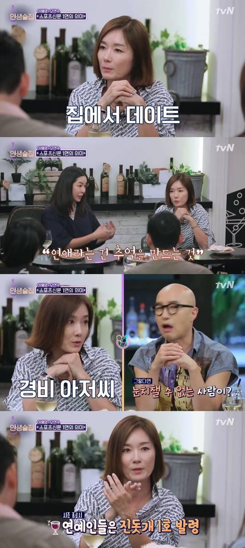 [엑's 리뷰] 오연수♥손지창, 한편으론 불쌍했던 톱스타의 연애 (인생술집)