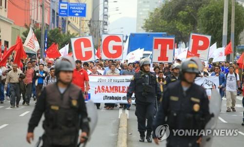 PERU PROTEST