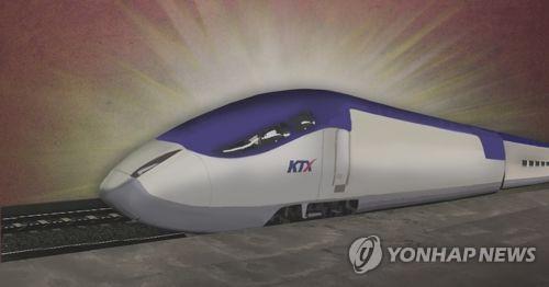 KTX 열차 [연합뉴스 자료사진]