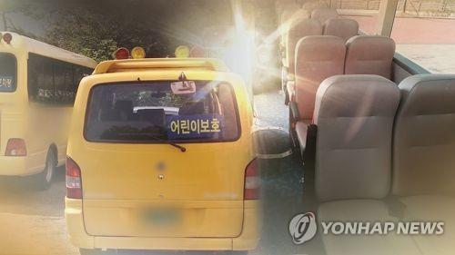 폭염 속 어린이집 차량 7시간 방치…4살 어린이 숨져 (CG)