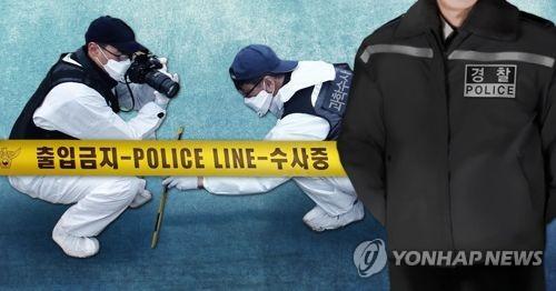 [제작 최자윤] 사진합성, 일러스트