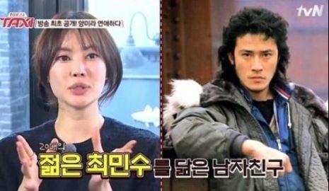 사진=tvN 캡처