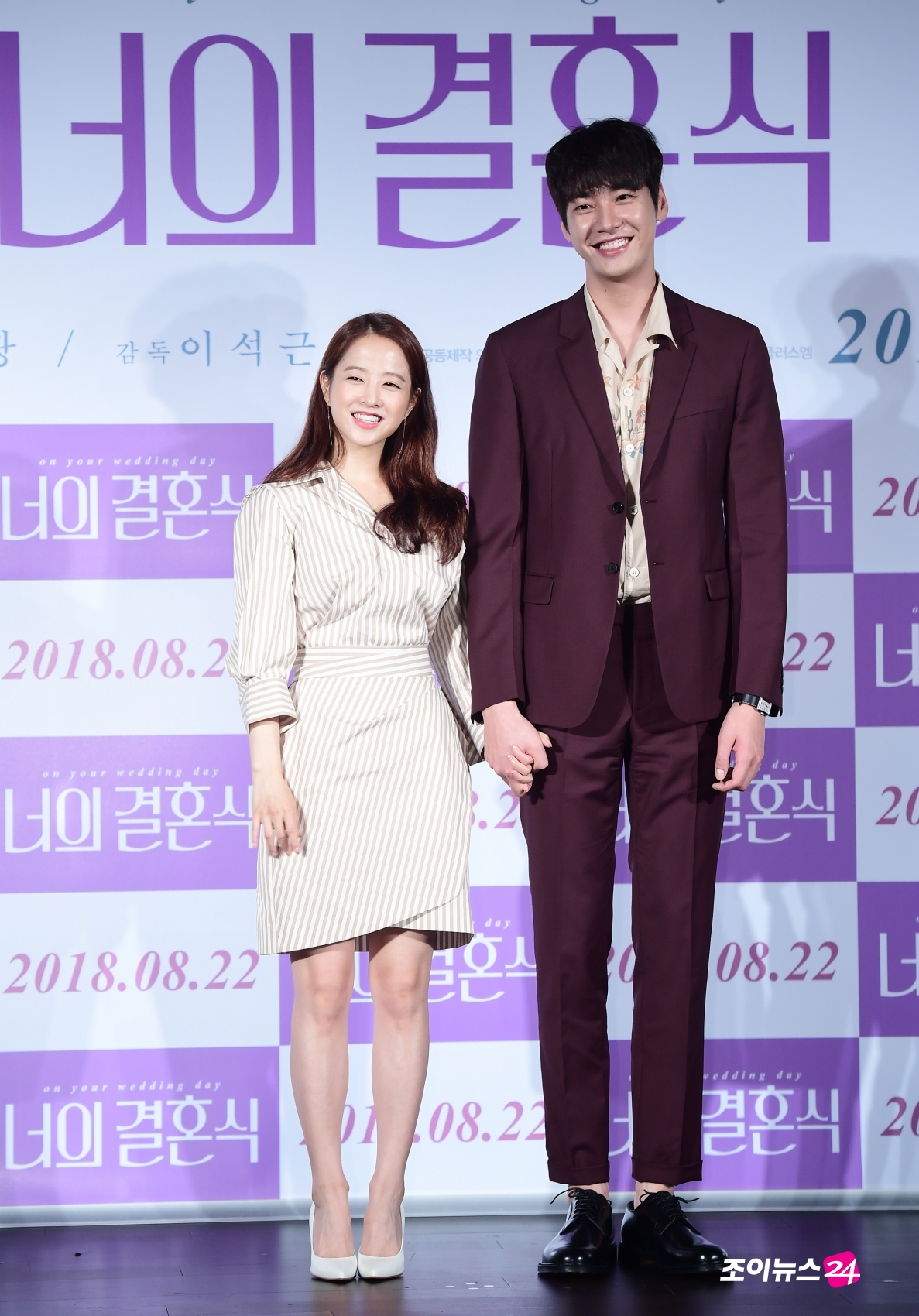 <p><></p><p>Actors Park Bo - young and Kim Young - kwang participated in the movie Your Wedding (director Isocukun) production meeting held at Seoul Mega Box Dongdaemun store on the morning of February 23 and have photo time.</p><p>Your wedding ceremony will be released on August 22, coming in a romance movie depicting the destroyed first love chronicle of Seung Hee (Park Bo-young) and Seung Hee believing in destiny (Kim Young-kwang) .</p>