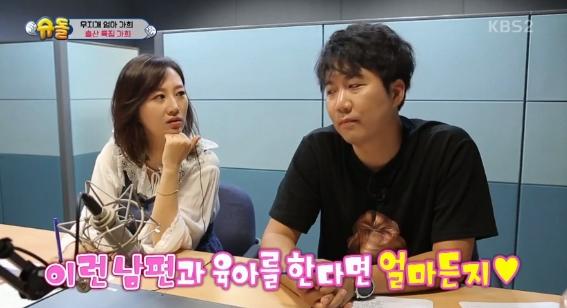 """'슈퍼맨' 장윤정 둘째 결심이유에 """"1가정 1도경환 보급해야"""" 열띤반응[어제TV]"""