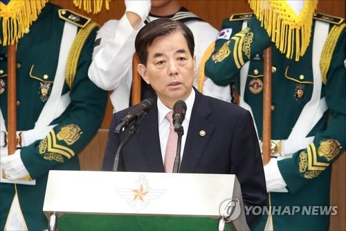 한민구 전 국방부 장관 [연합뉴스 자료사진]