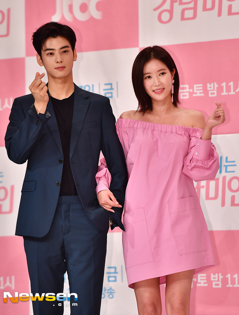 <p>JTBC New Gumdorama My name is Ginnami beauty production presentation was held on July 26 afternoon at Youngpuola Time Square Amoris Hall in Seoul Yeongdeungpo Ward</p><p>Cha Eun-woo Im Soo-hyang on this day responds to the photo pose.</p><p>Director of Choi Seongbum, Im Soo-hyang, Cha Eun-woo, Joe and Kwak Dong-yeon participated in the production presentation.</p>