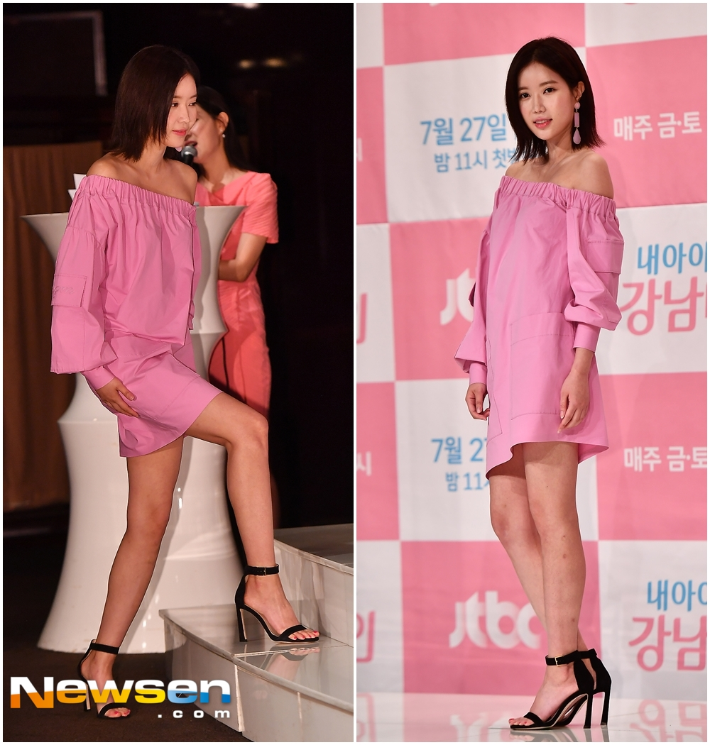 <p>JTBC New Gumdorama My name is Ginnami beauty production presentation was held on July 26 afternoon at Youngpuola Time Square Amoris Hall in Seoul Yeongdeungpo Ward</p><p>Im Soo-hyang responded to the photo pose this day.</p><p>At the production presentation, Cheson Boms director, Im Soo-hyang, Cha Eun-woo, Joe and Kwak Dong-yeon participated.</p>