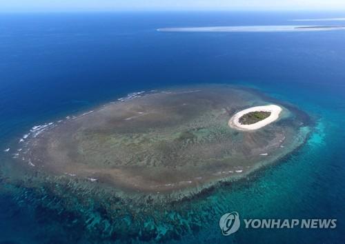 호주 북동부 산호섬 [AFP=연합뉴스]