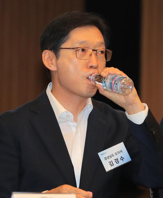 김경수 경남지사의 모습. [연합뉴스]