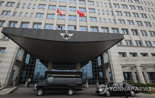 국방부 청사 [연합뉴스 자료사진]