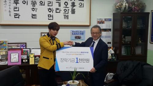 워너원 박지훈(사진)이 올해 졸업한 모교 서울공연예술고등학교에 장학기금 1000만원을 기탁하고 있다.