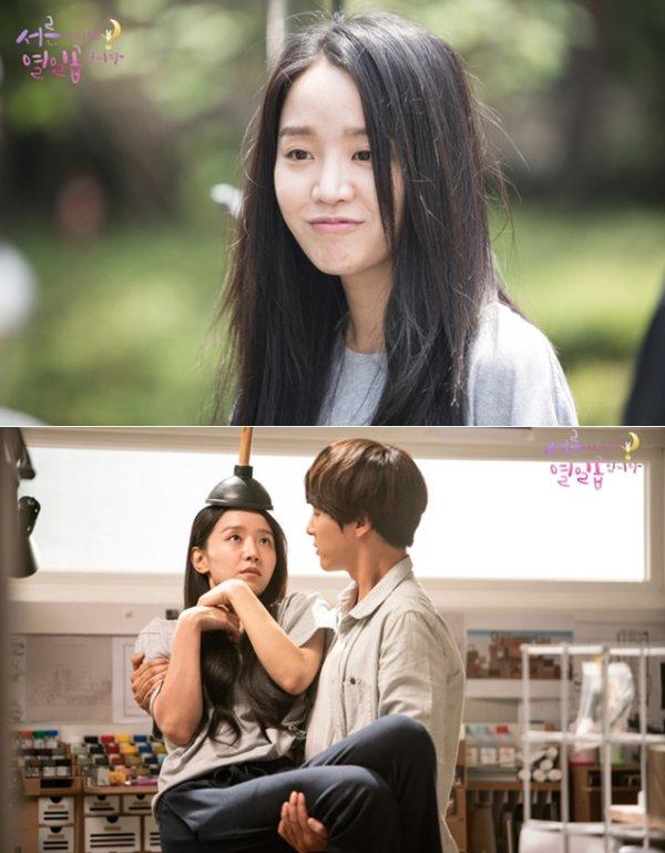Running Man' → 'Miu bird' → 'thirty'    Shin Hye-sun, SBS