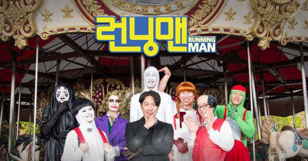 <p>The result of the confrontation is Kim Jong-kook s victory. The members who he chose are the street name. Yoo Jae Suk = ugly type, Ji Suk Jin = sunrise, ha ha = laundry, Son Ji-hyo = nature, Lee Kwang-soo = middle-term friend, Yim Cheng-Kim Jong-kook fans, Jon Somin = former. Soon Ji Hyo is real name so it is not overwhelming, the rest of the members can not be devastated (?). Propyl group photos will also be screened directly by Kim Jong-kook.</p><p>As you can see, the exchanged Propyl group of Running Man members can also be seen at the portal site. Deliberation is in progress as prescribed by the current portal. In connection with this, SBS officials told Donga.com We are in talks yet and it seems that it will take time for consultation with some related organizations.</p><p>The entertainment official related to this is It is difficult for the portal site to register and modify the Propyl group registration, it is necessary to meet the appropriate criteria set by the portal, and  It is more complicated than passing through an office etc. </p><p>When searching for Yoo Jae Suk on the portal site, when ugly type comes up and searches for ugly type, does Yu Jae Seok get the rare experience that comes out The progress will be noticed.</p><p>p. s. SBS Mizuki drama Dear Lady Justice star actor Yoon Shyun at the production presentation During the period when the viewer rating 15% breakthrough drama is broadcasting, at the age of 15, the portal site Propyl group photo I want to replace the bar There is a bar with a promise. Dear Judge Mr. 8 broadcasted on the second day recorded 7 1%. While Dear Judge Mr. recorded the 1st place in the same time zone and gathering reviews, Im looking forward to seeing Yoon Shiuns face at the age of 15 at the portal site.</p>