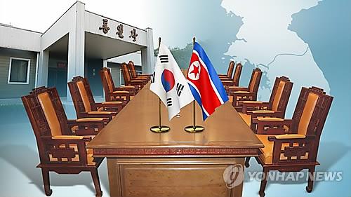 남북고위급회담 13일 판문점 통일각에서 개최(CG) [연합뉴스TV 제공]