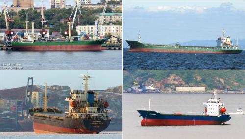 지난해 10월 국내에 북한산 석탄을 들여온 것으로 의심되는 선박들 . 사진은 스카이에인절호 (왼쪽 위부터 시계방향), 샤이닝리치호, 진룽호, 리치글로리호. 마린트래픽사이트 캡쳐