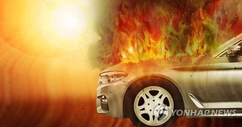 폭염 승용차 화재 (PG) [제작 최자윤] 일러스트