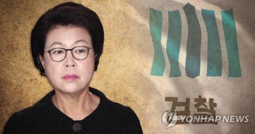 김윤옥 여사(PG) [제작 최자윤] 사진합성