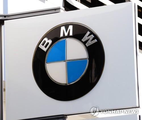 BMW 로고 [연합뉴스 자료사진]