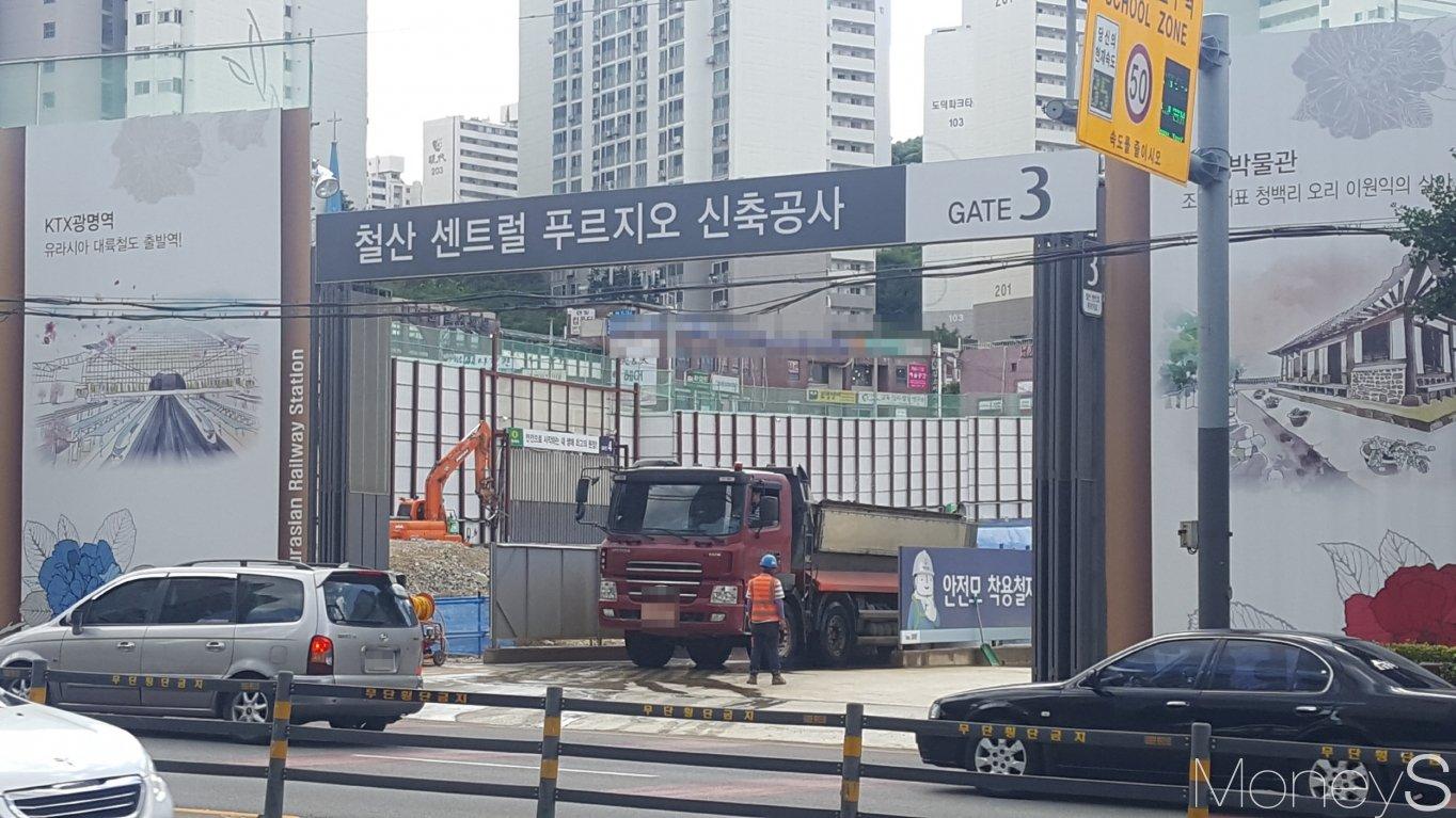 철산 센트럴 푸르지오 건설현장. /사진=김창성 기자