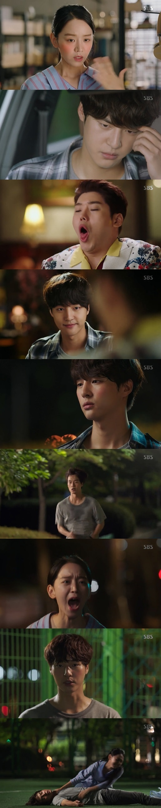 <p>Yang Se-jongs heart deepened towards actor Shin Hye-sun Its thirty seventeen.</p><p>In the 13th and 14th SBS monthly fire drama broadcasted on Sunday night, SBS Moonlight Drama Screenwriter Cho Seong-hi Directed Joswon In the case of closer approaching each others past, frost (Shin Hye-sun), Ball Uzin (Yang Se-jong) was drawn.</p><p>On this day the ball Uujin cuts Onion When shedding tears When approaching the frost Pungyoto broke the atmosphere by Onion and broke the atmosphere and decided to laugh. Wooh flew to Ball Uzin as It is not fortunate as a result of Onion, and it was honestly enviable to see him playing Linkin (Wang support) director, I was able to play with a beautiful dress, and I could feel honest feelings Tell her, sorry for the ball Uzin.</p><p>The frost when I went to work the next day covered the face I was ashamed of by recalling that Ball Uzin watched his ball and watched it. Gun Hui (Jung Yoo Jin) was puzzled by the appearance of the ball Uzin which looks particularly bright. Ball Uzin was jealous of Client Woo Park (Kwon Hyuksu) who likes Kurofro and jammed just the two people are running.</p><p>Ball Uzin continued to bother taking out the story of the day and making a childish revenge such as putting a chile sauce to Harvey Weinstein while Park was out of seat. Dr. Park, who failed in his excellent work, was astounded and the ball Uzin got drunk because he shot Harvey Weinstein. Suddenly when I said snow in the summer, I showed an injection such as a cocktail decorative umbrella and breath back behind the tree and embarrassed Wu Frost.</p><p>Finally Ball Udin misunderstood the playing field and suddenly lay down. After all, he took home the ball Uzin who lost consciousness to the house using Rear car. I remembered all the drunkenness of my own Do not remember shame I pretended and made the wrong frost false.</p><p>Among these, Hiss noticed his heart that directed frost when doubting the ball Uzin showing a stretched appearance. He made a la