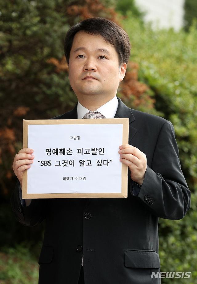 서울남부지검에 SBS '그것이 발고 싶다' 제작진 등에 대한 고발장을 제출하는 나승철 변호사.