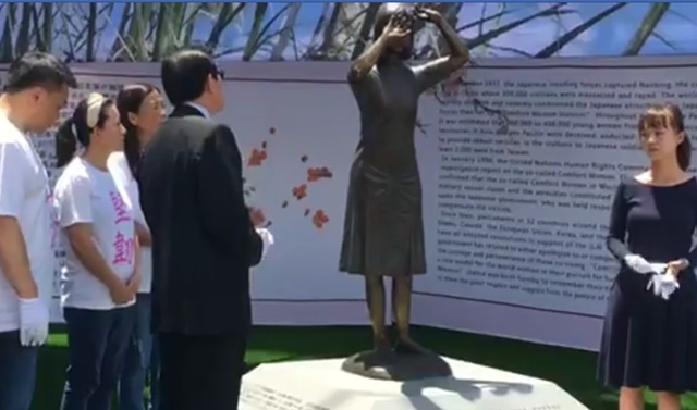 【서울=뉴시스】14일 대만 타이난시에서 일본군 위안부 동상 제막식이 열린 가운데 마잉주 전 총통과 참석자들이 동상을 바라보고 있다. (사진출처: 마잉주 페이스북) 2018.08.14
