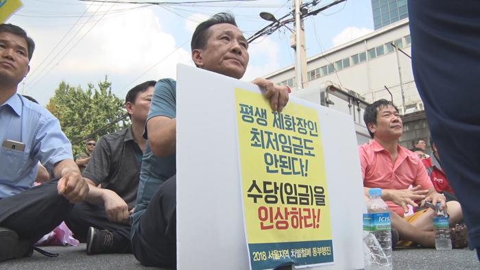 """""""30만원짜리 구두가 고작 5,000원""""..뿔난 제화공들"""