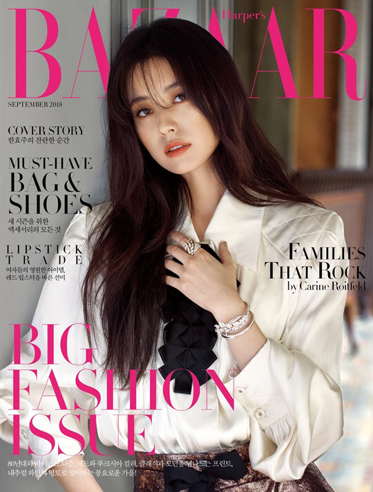 <p>Fashion magazine Harpers Bazaar Korea has released a cover and a fashion picture report together with Han Hyo-joo. Located on the outskirts of Paris in July, with a small collection of 18th century style castles, it included a beautiful aura of actor Han Hyo-joo.</p><p>Her relaxed confident attitude got the light even higher Jewelry and Ohyeyeojo. On a hot summer day I showed him led the field staff with the professional appearance without a sign of tiredness even taking a long photo shoot.</p><p>Beautiful stories and visuals like a fairy tale are monitored in the Bazaar September issue.</p>