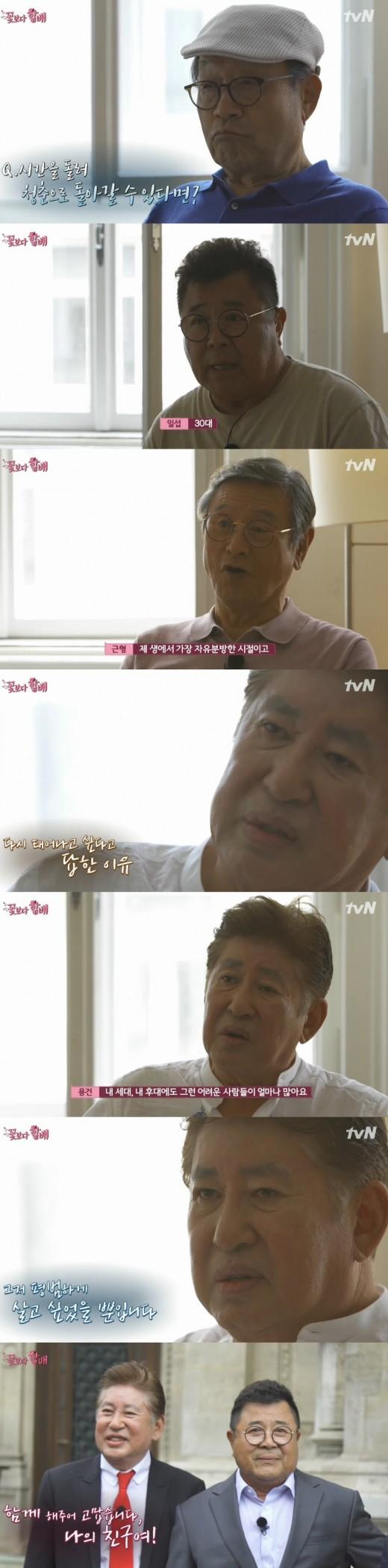 '꽃할배 리턴즈' 동유럽 여행종료, 김용건이 흘린 눈물[종합]
