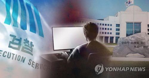 검찰, 국정원 댓글 사건 수사 본격화 (PG) [제작 조혜인] 합성사진