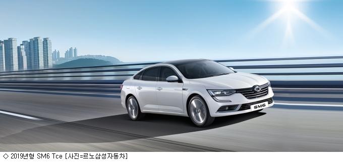 SM6 1.6 Tce..주행‧안전‧외관 다잡은 '팔방미인' | 인스티즈