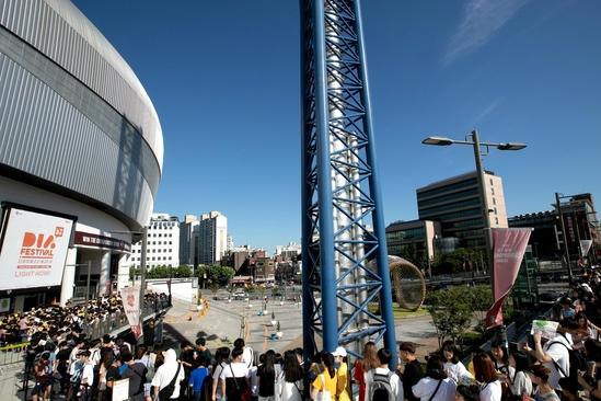 CJ ENM과 서울특별시가 공동주최해 8월 18일부터 19일까지 이틀간 서울 고척스카이돔에서 열린 1인 창작자 축제